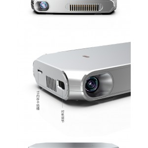 Moing custom True 1080P Ultra Clear Home Projection Displayer
